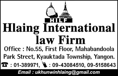 Hlaing International Law Firm