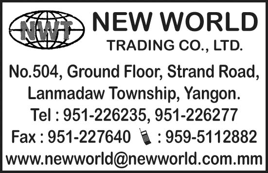 New World Trading Co., Ltd.