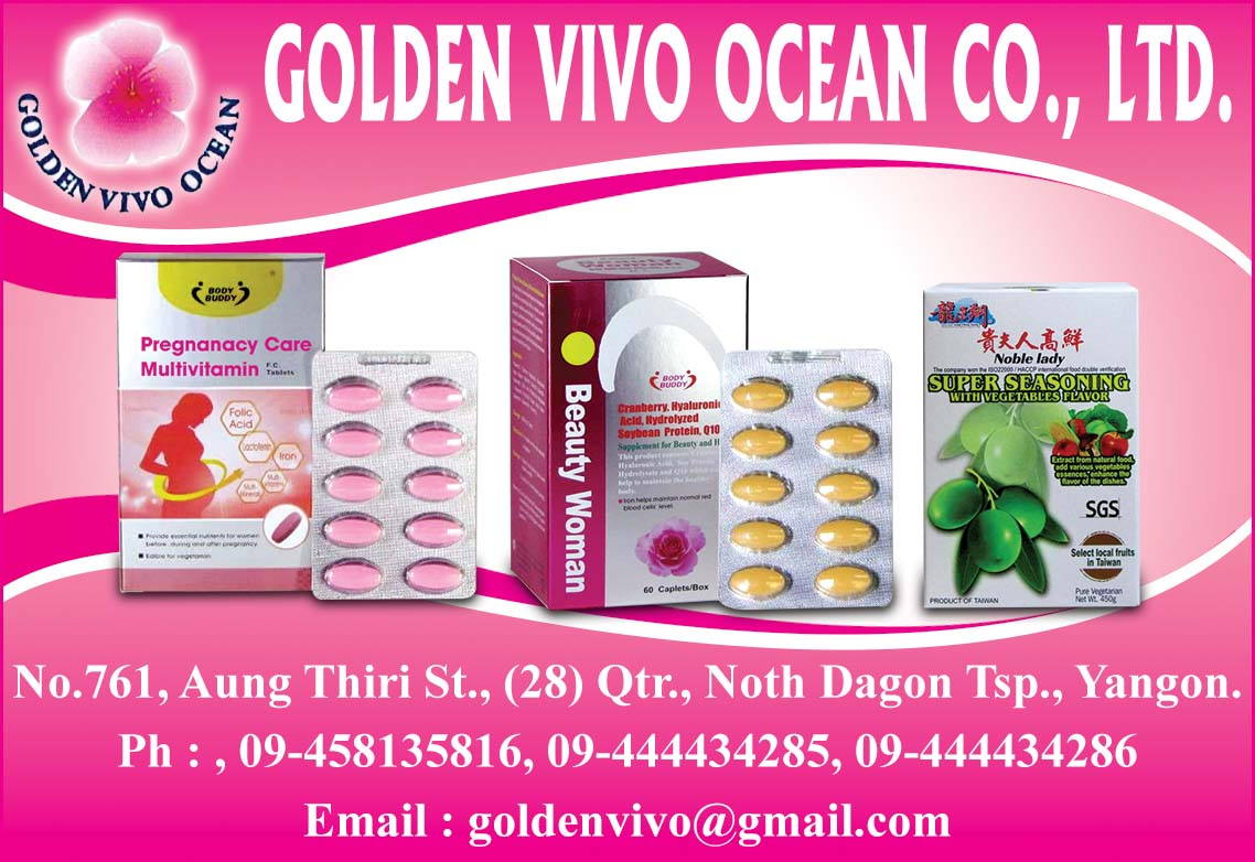 Golden Vivo Ocean Co., Ltd.