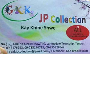 GKK JP Collection