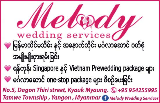 Melody Wedding Services