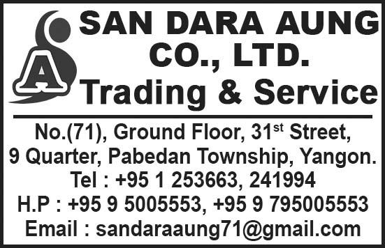 San Dara Aung Co., Ltd.