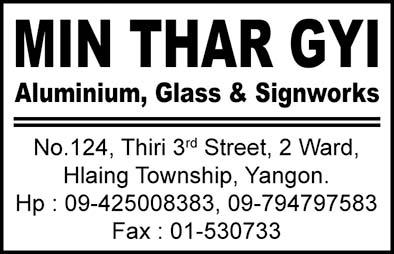 Min Thar Gyi