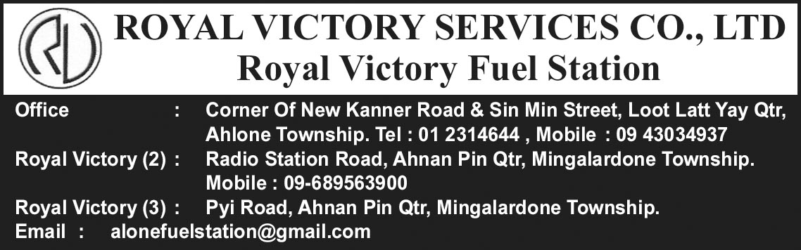 Royal Victory Services Co., Ltd.