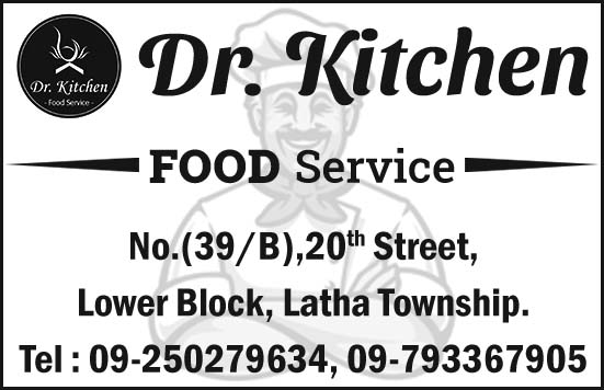 Dr. Kitchen