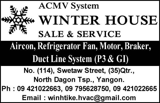 ACMV System (Winter House)