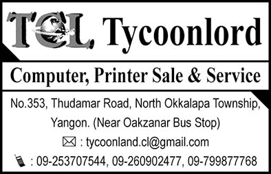 Tycoonlord