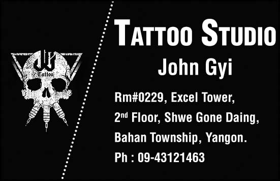 Tattoo Studio (John Gyi)