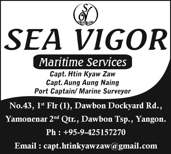 Sea Vigor