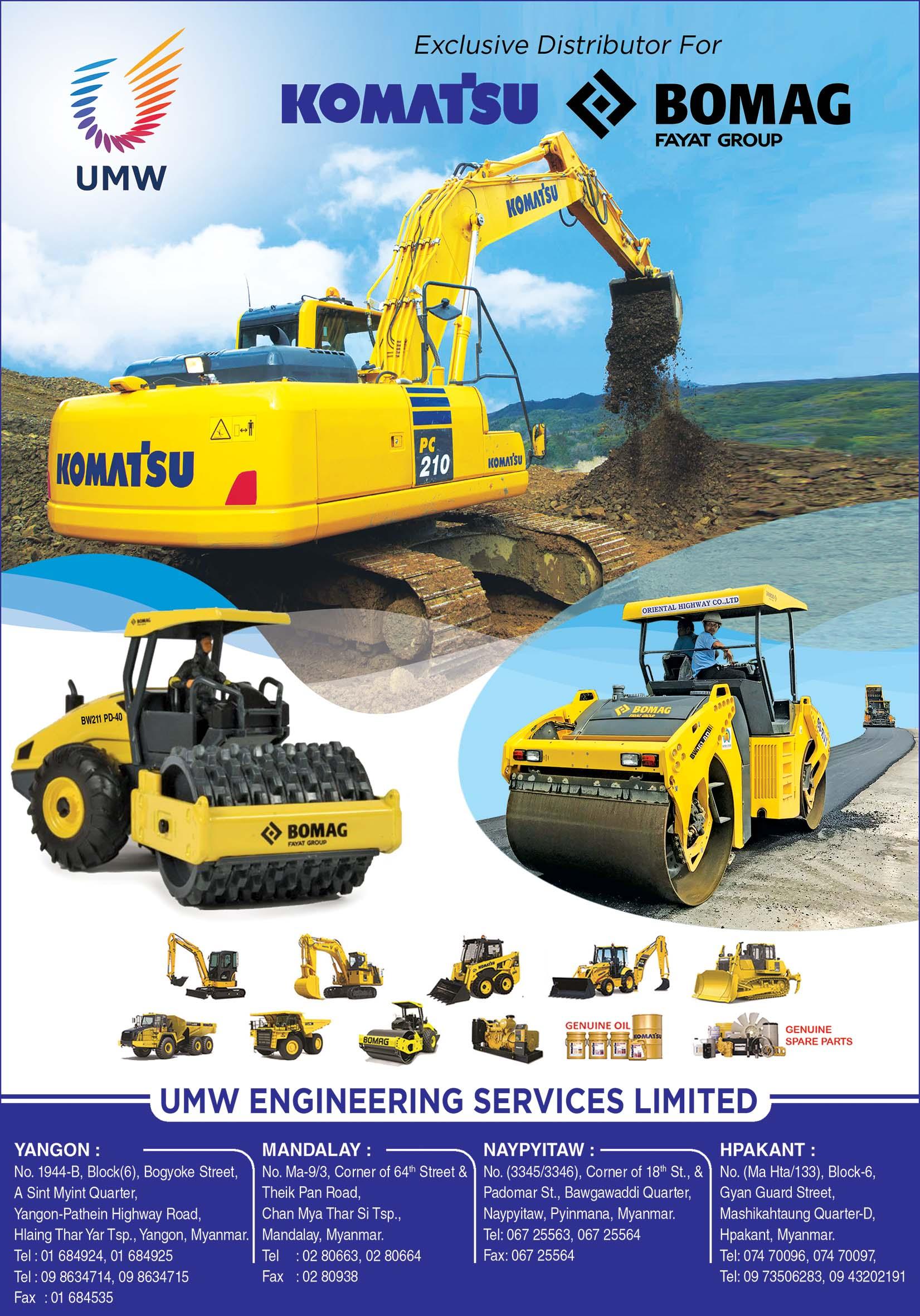 UMW Engineering Services Ltd.