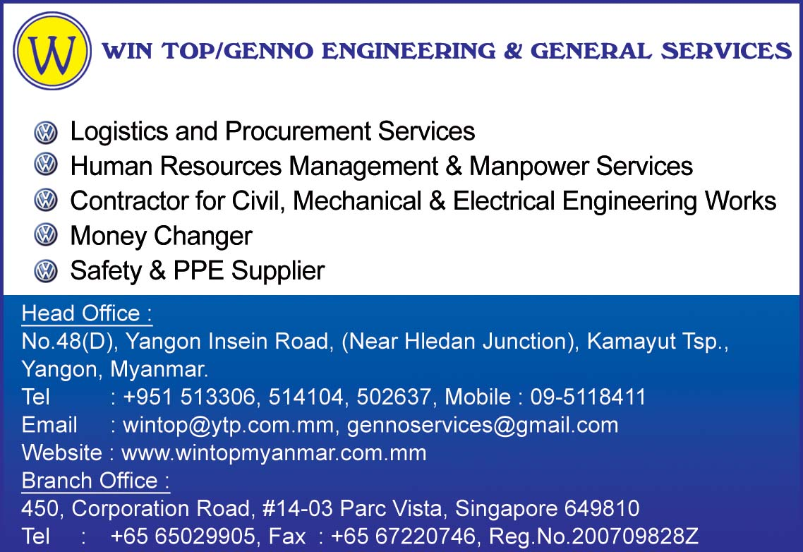Win Top/Genno Engineering and General Services
