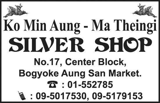 Ko Min Aung + Ma Theingi