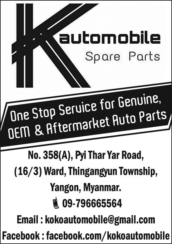 K Automobile