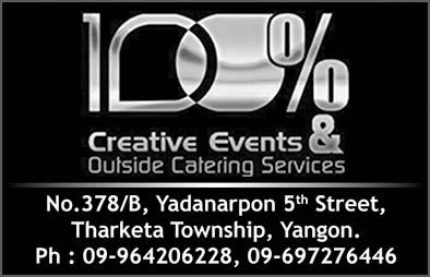 100% Creative Event