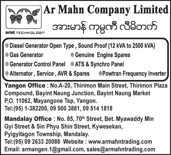 Ar Mahn Co., Ltd.