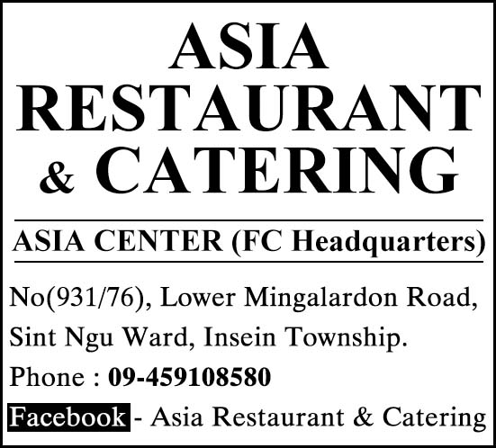 Asia Restaurants And Coffee