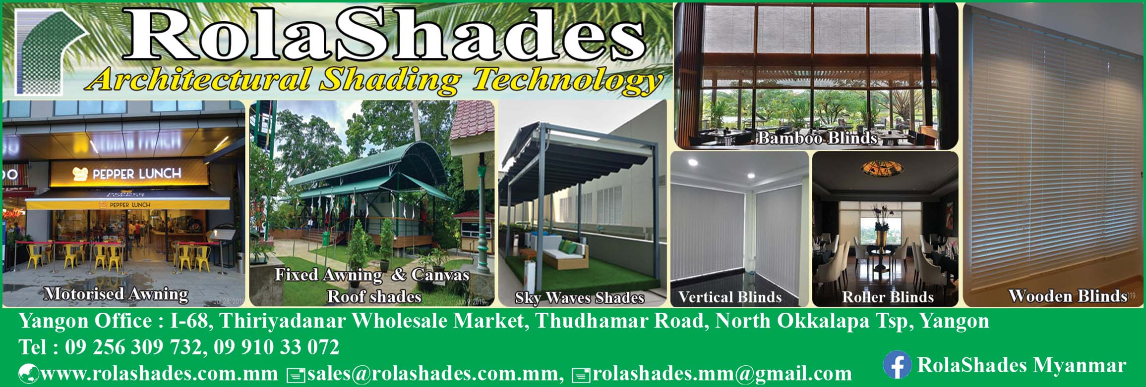 RolaShades Myanmar Co., Ltd.