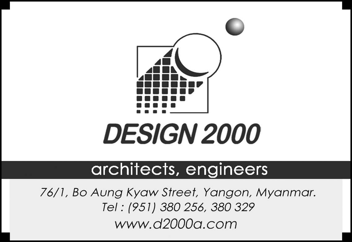 Design 2000 Co., Ltd.