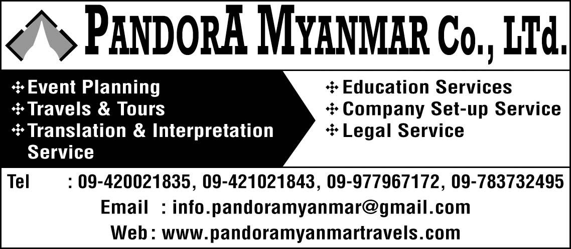 Pandora Myanmar Co., Ltd.