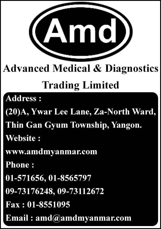 AMD Trading Ltd.
