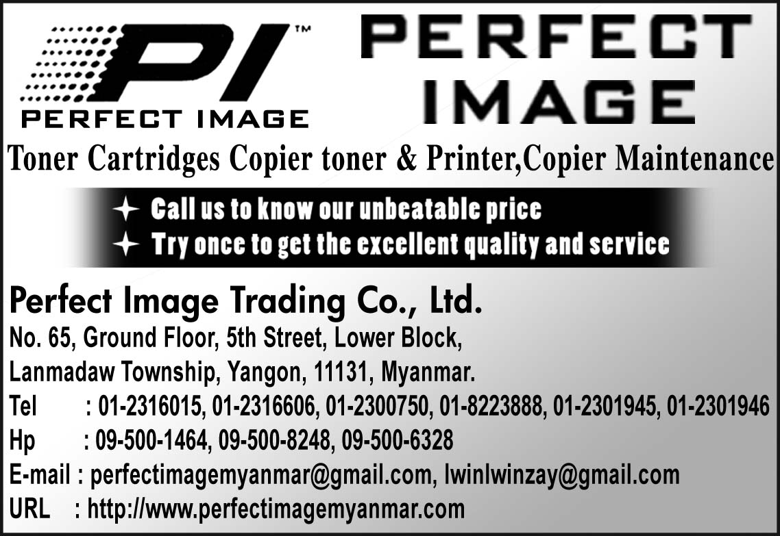 Perfect Image Trading Co., Ltd.