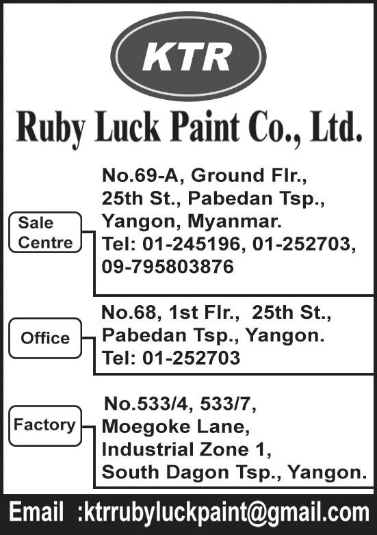 Ruby Luck Paint Co., Ltd.