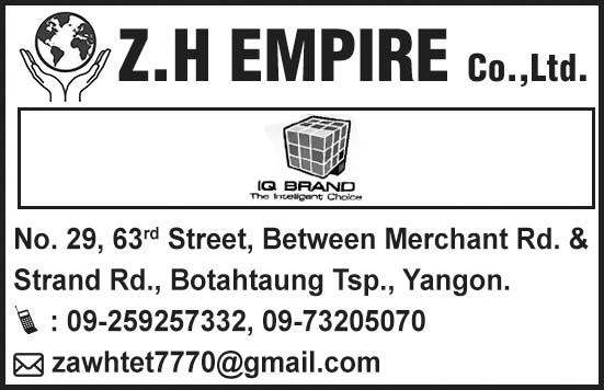 Z.H Empire Co., Ltd.