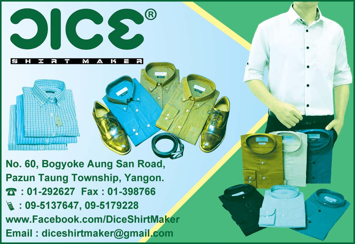 Dice Shirt Maker