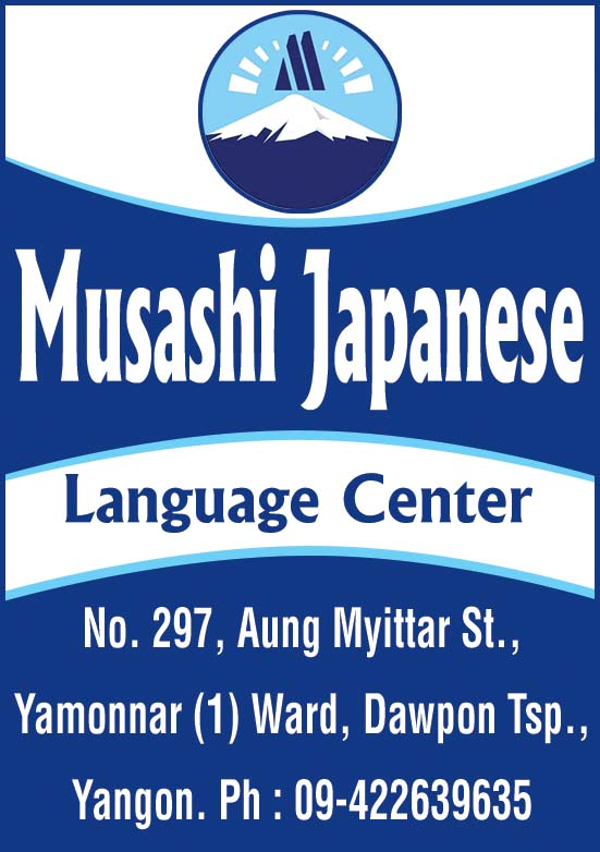 Musashi Japanese Language Center