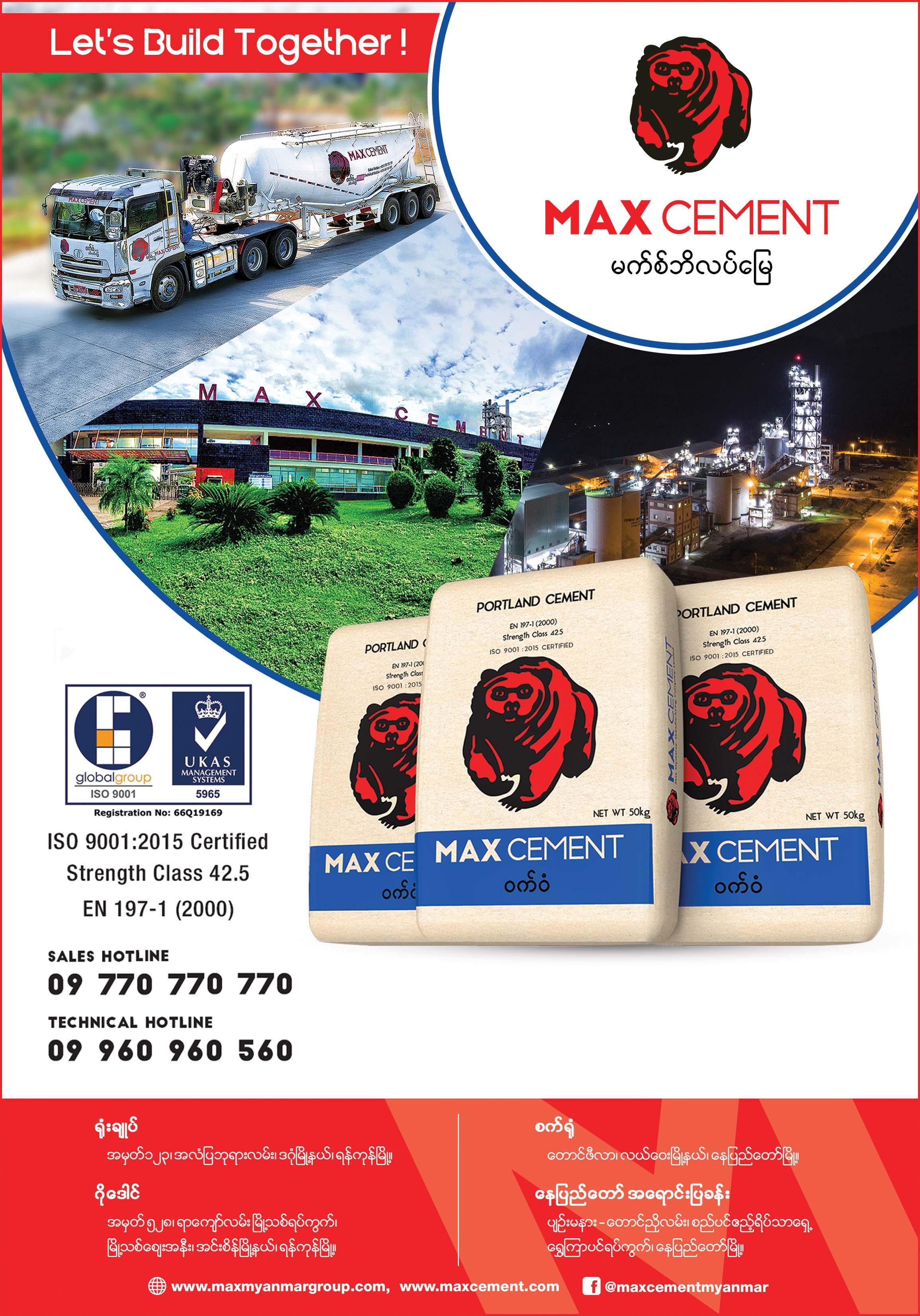 Max Cement