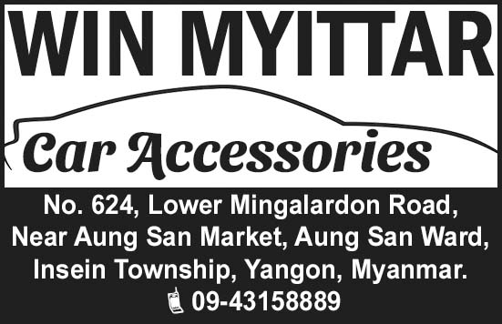Win Myittar