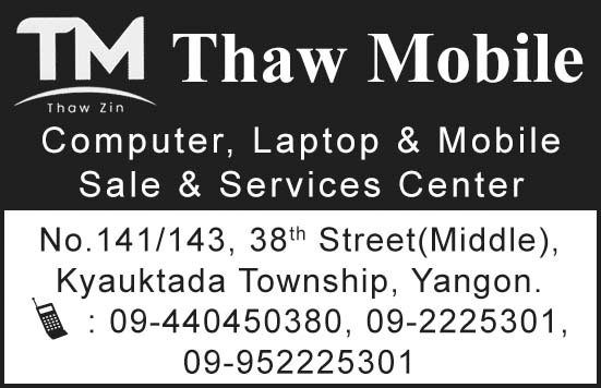 Thaw Mobile