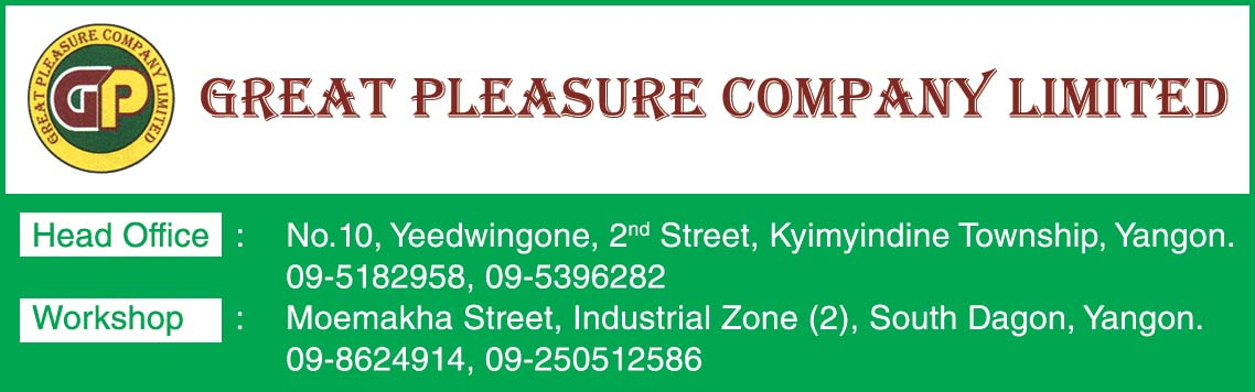 Great Pleasure Co.,Ltd