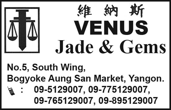 Venus Jade & Gems