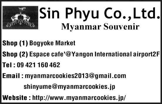 Sin Phyu Co., Ltd.