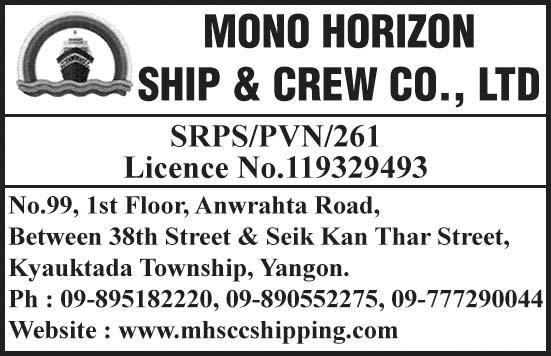 Mono Horizon Ship & Crew Co.,Ltd.