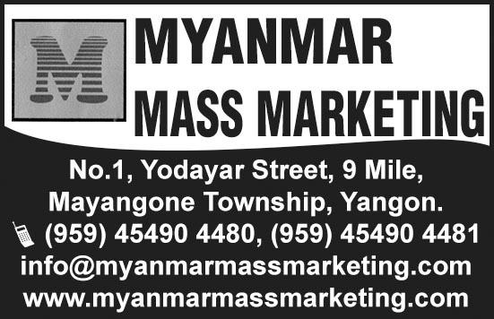 Myanmar Mass Marketing Co., Ltd.