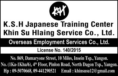 K.S.H Japanese Training Center