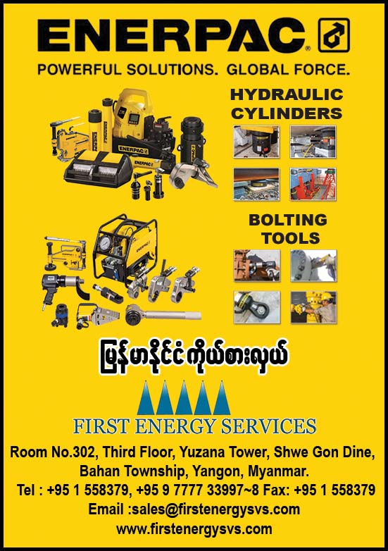 First Energy Services Co., Ltd.