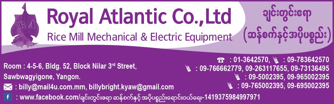 Royal Atlantic Co., Ltd.