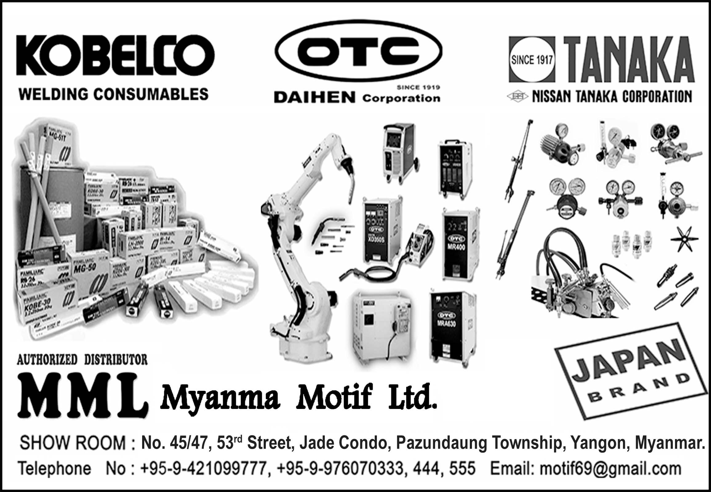Myanma Motif Ltd.