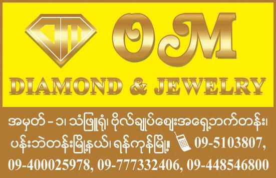 OM Diamond and Jewelry