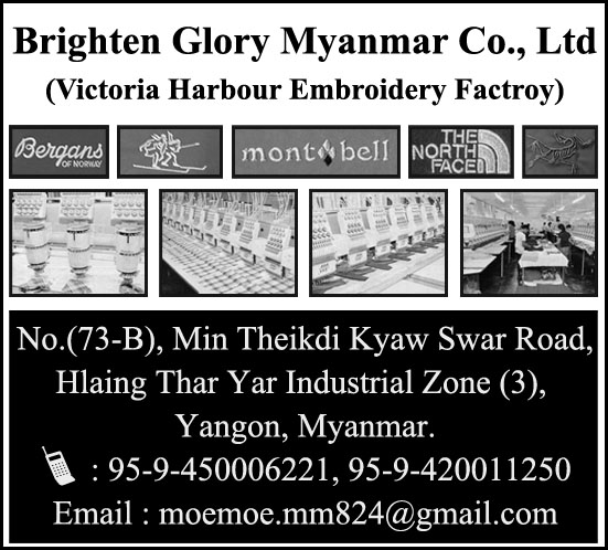 Brighten Glory Myanmar Co., Ltd