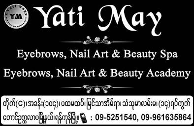Yati May