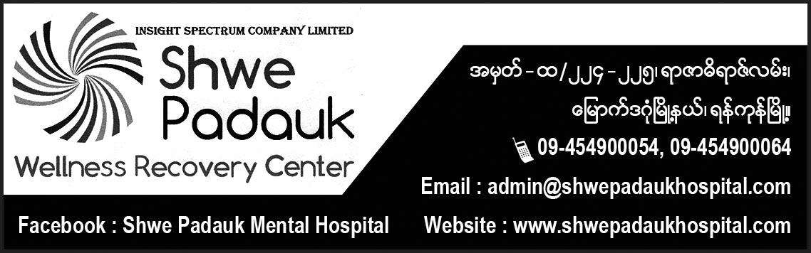 Shwe Padauk Wellness Recovery Center