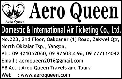Aero Queen Domestic and Int'l Air Ticketing Co.Ltd
