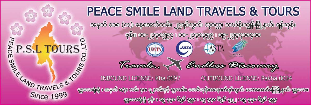 Peace Smile Land Travels and Tours