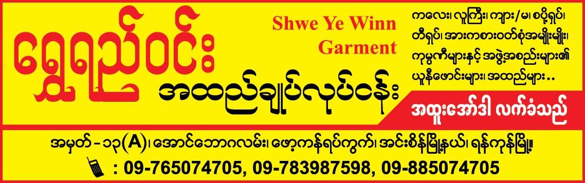 Shwe Ye Winn Garment