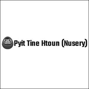 Pyit Tine Htoun
