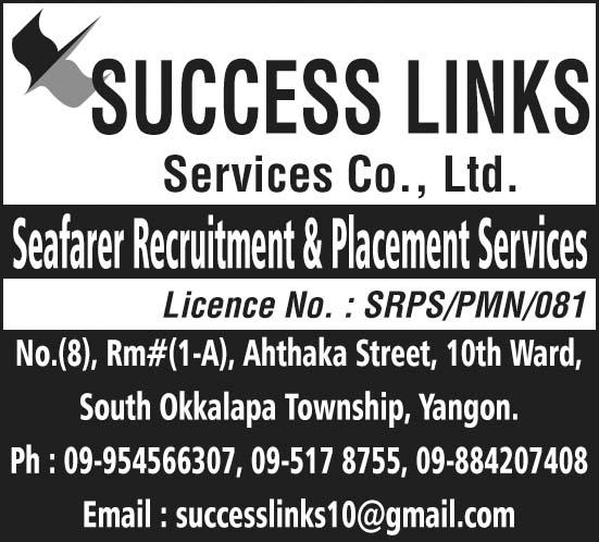 Success Links Services Co., Ltd.